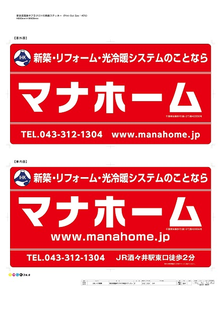 harakenchiku_36ryomenst3-4.jpg