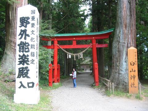 hiraizumi.no1.JPG