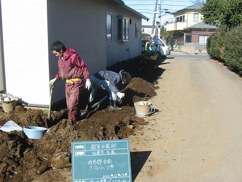 水道排水工事