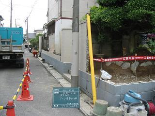 ブロック解体工事