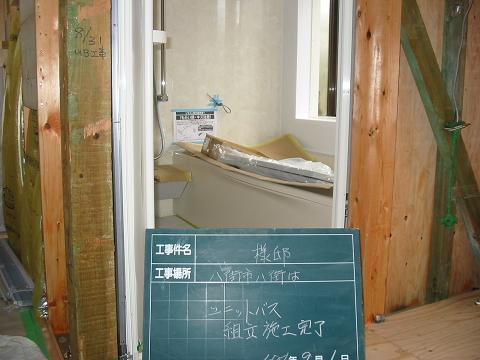 熱線遮断ポリカーボネート板は炎天下でも涼しく感じました