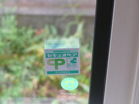 ワンランク上の防犯ガラス