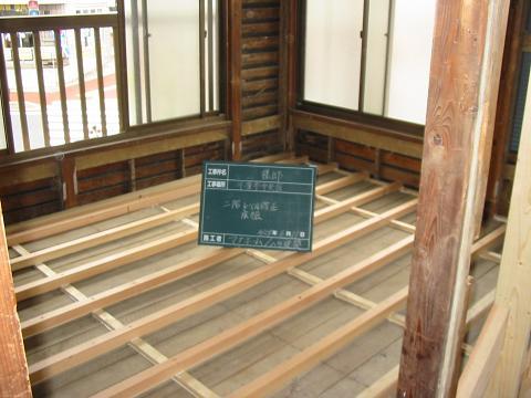 レベル修正・床組み