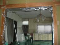 グループホーム後の内部塗装工事