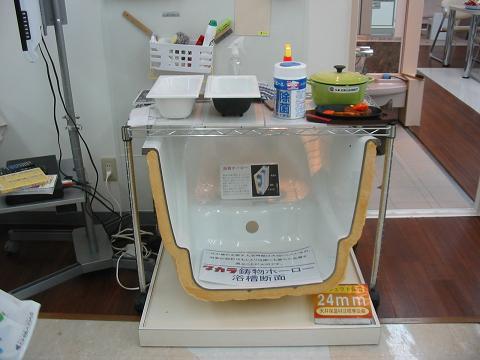 takara.no18.JPG