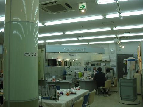 takara.no19.JPG