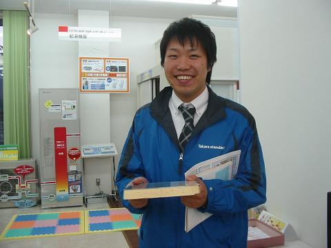 takara.no2.JPG