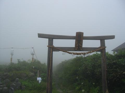yamagata.no14.JPG