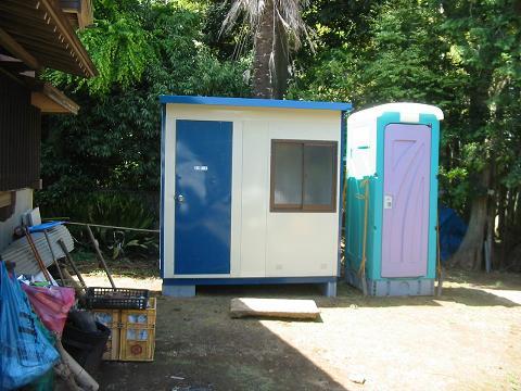 仮設のトイレと仮設のお風呂です